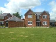 4 bedroom Detached property in Wrenmere Close, Elworth...
