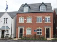 property for sale in Lower Church Lane, Tipton, DY4