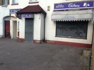 Commercial Property to rent in Mill Road