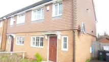 3 bedroom home for sale in Paper Mill Lane, Dartford
