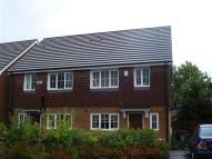3 bedroom house in Paper Mill Lane