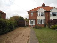 semi detached house for sale in Ipswich Road, Holbrook...