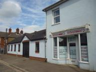 Manning Road Commercial Property to rent