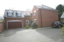 Detached house for sale in Hunters Chase, Ongar, CM5