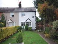 2 bed End of Terrace house to rent in Moss Cottage...