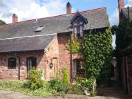 Mill Hill Cottage property to rent