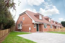 3 bed semi detached property for sale in Monkey Puzzle Close...