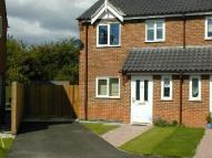 3 bedroom semi detached home in Franklin Drive, Spalding...