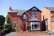 3 bedroom Detached property for sale in Meadow Road, Quinton