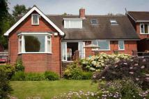 4 bed Detached Bungalow for sale in Halesowen Road...