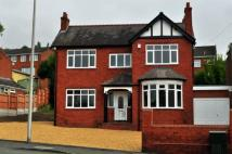 Halesowen Road Detached house for sale