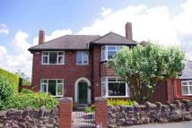 4 bedroom Detached home for sale in Wall Well, Halesowen B63