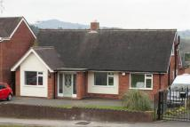 4 bedroom Detached Bungalow in Halesowen Road...