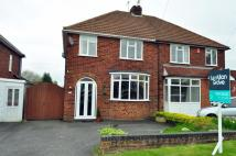 3 bed semi detached house for sale in Cherry Tree Lane...