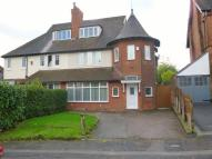5 bedroom semi detached property to rent in Bishops Road...