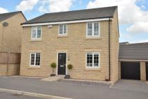 4 bedroom Detached house for sale in Noble Road, Wakefield...