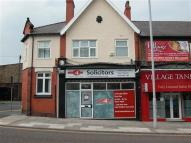 Commercial Property in Upton Road...