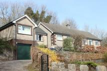 4 bedroom Detached home in 83 Captain French Lane...