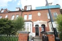 5 bed house for sale in Ladywell Road, London