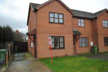 End of Terrace property for sale in Muirfield Croft...