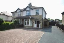 4 bedroom semi detached house in Hove Edge, Brighouse