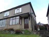 Rochdale Road Terraced property to rent