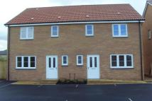 3 bed semi detached house to rent in FARLEY FIELDS...
