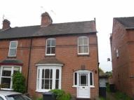 Terraced property to rent in Vincent Avenue...