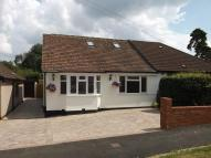 4 bed Semi-Detached Bungalow in st georges drive...