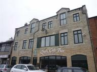 Commercial Property for sale in Union Quay, North Shields