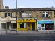 Lowtown Commercial Property to rent