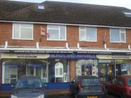 1 bed Flat in The Street, Fetcham...