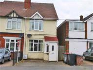3 bed Terraced property in Boulters Lane, Wood End...