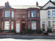 Terraced house in Lot 057 - 68 Woodchurch...