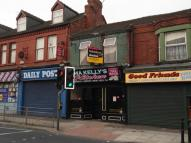 Lot 068 - 271 Hawthorne Road Commercial Property for sale