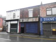 1 bed Commercial Property in Lot 039 - 28 Bridge...