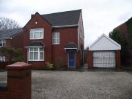Lot 071 - 362B Ormskirk Road Terraced property for sale
