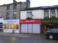 Commercial Property in Lot 162 - 7 Whalley Road...