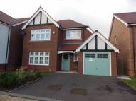 Detached property in Bryce Drive, Bromborough...