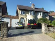 Princes Boulevard semi detached house for sale