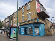 Shop to rent in High Road Leytonstone...
