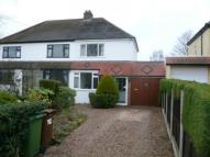 2 bedroom semi detached property for sale in Hayfield Hill...
