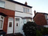 End of Terrace property in Rushey Lane, Birmingham...