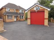 Detached home in Woodrow Way, Chesterton...