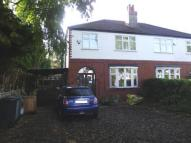 3 bedroom semi detached home for sale in Chester Road, Poynton...