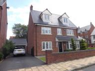 5 bed Detached house for sale in Cardinal Close...