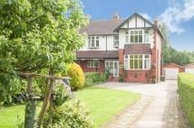 4 bed semi detached home for sale in St. Lesmo Road, Edgeley...