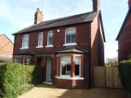 semi detached home for sale in Heyes Lane...