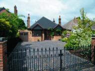 High Street Bungalow for sale