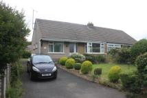 2 bedroom Bungalow in Kirkby Lonsdale...
